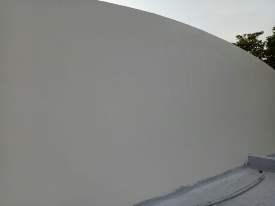 Quicseal 103 - effective waterproofing solution for external walls
